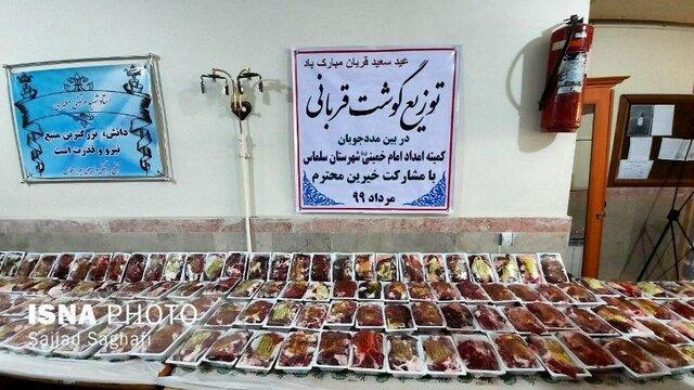توزیع بیش از ۱۵۰۰ بسته گوشت قربانی بین نیازمندان سلماسی
