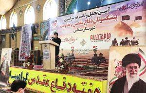 تجلیل از پیشکسوتان دفاع مقدس پاسداشت ارزشهای والای ایران اسلامی است