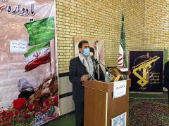 برگزاری یادواره شهدای دانشآموز و فرهنگی در سلماس
