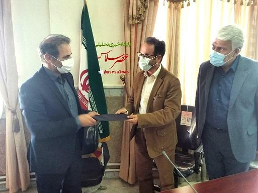 سرپرست دانشگاه آزاد اسلامی سلماس منصوب شد
